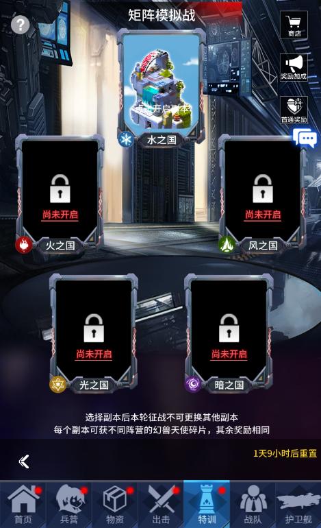 《星河联盟-送GM无限充》bt手游矩阵模拟战进阶操作(上)