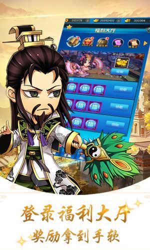 皇城战商城版游戏截图5