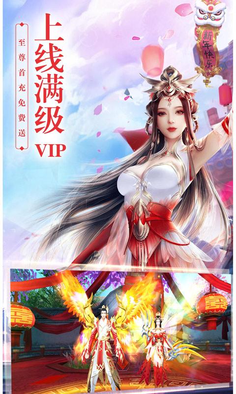 九幽仙域-满V版图片2
