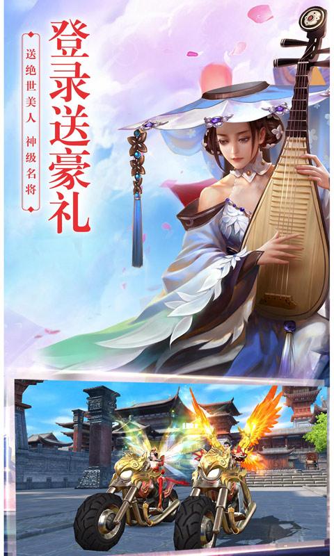 九幽仙域-满V版图片3