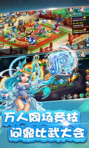 西游荣耀-GM特权游戏截图5
