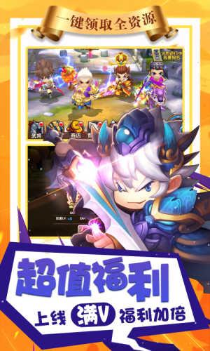 纯三国-GM特权游戏截图2