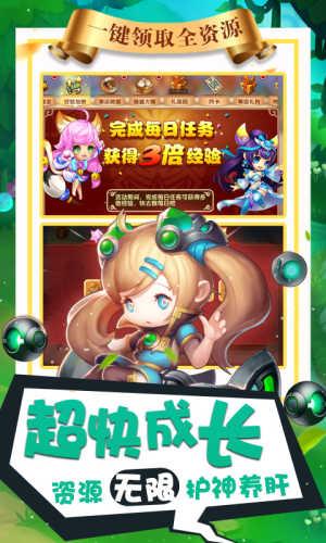 纯三国-GM特权游戏截图4