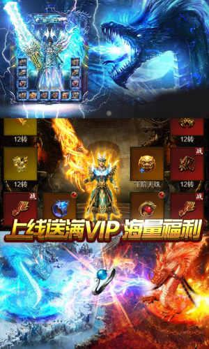 神戒-送百万元宝游戏截图1