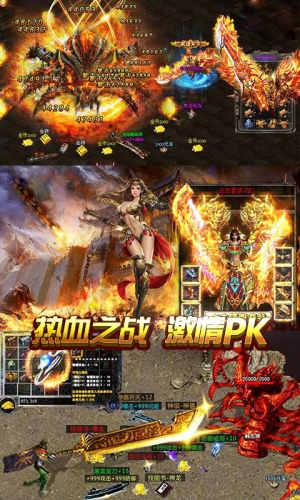 神戒-送百万元宝游戏截图4