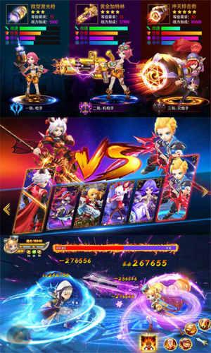 梦幻仙境-无限送充版游戏截图2