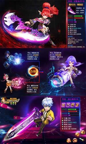 梦幻仙境-无限送充版游戏截图4