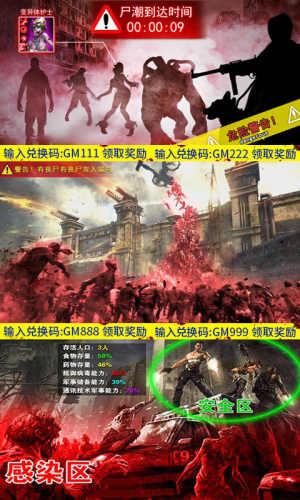 王者英雄之枪战传奇-送火麒麟游戏截图2