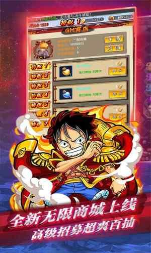 燃烧吧!火焰-送无限特权游戏截图3