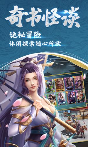 斗将-官方福利版游戏截图3