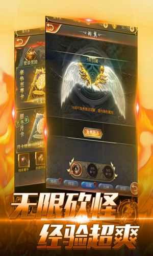 神魔传说-登录送神器游戏截图3