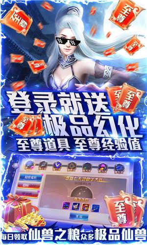 恋光明-送千元礼包游戏截图3