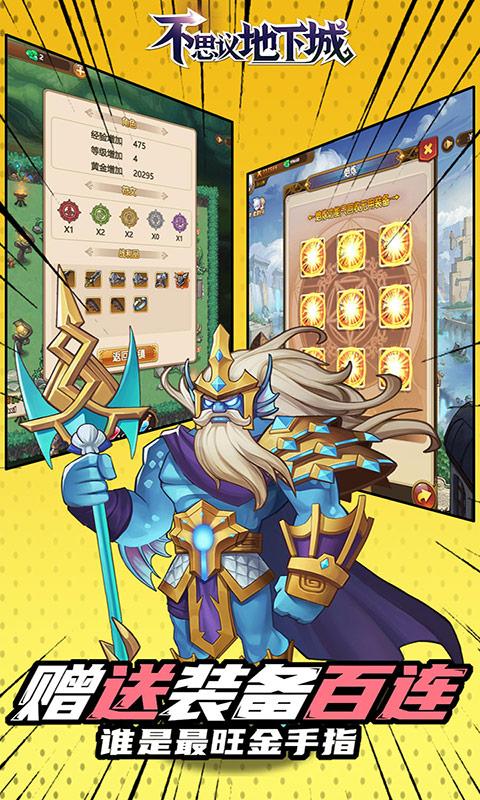 游戏图片 1