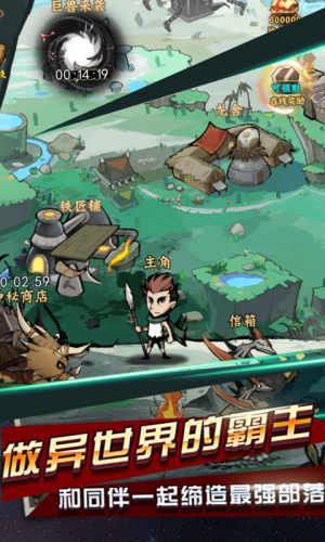 部落指挥官-送万元充值游戏截图1