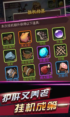 部落指挥官-送万元充值游戏截图2