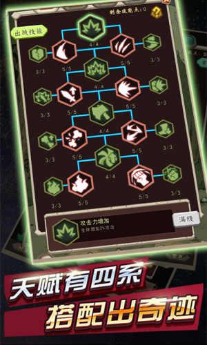 部落指挥官-送万元充值游戏截图5