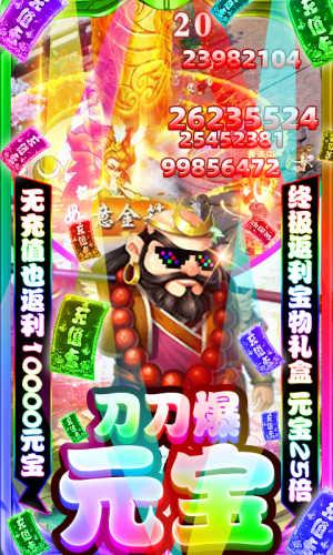 仙魔道-送5000充值游戏截图5