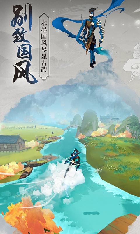 浮生妖绘卷图片 2