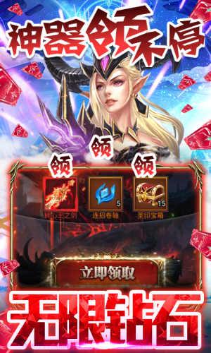 君王天下-送千元充值游戏截图4