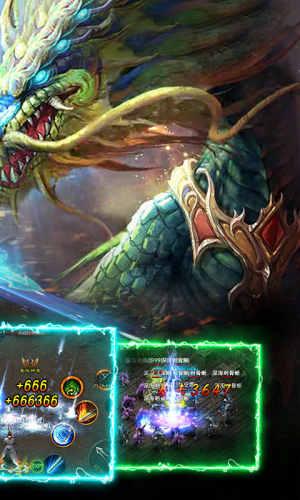 烈焰荣光-一键升级游戏截图2