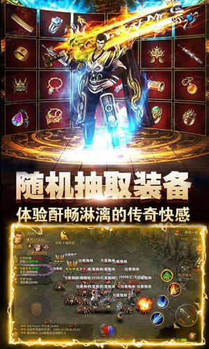 烈焰荣光-一键升级游戏截图3