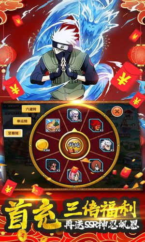 飞跃异大陆-送千万金币游戏截图5
