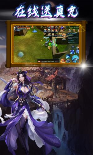 魔灵纪元-无限送真充游戏截图5