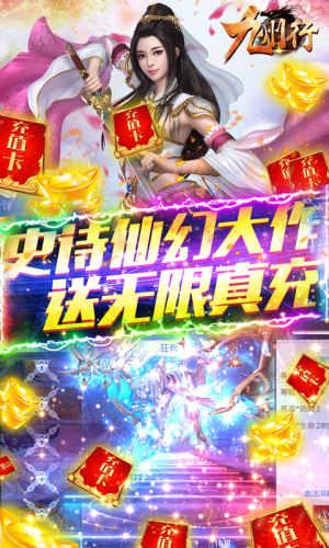九州行-送GM无限充游戏截图3