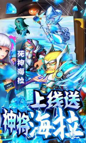 幻世英雄-福袋送千充游戏截图2