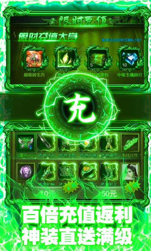 游戏图片 5