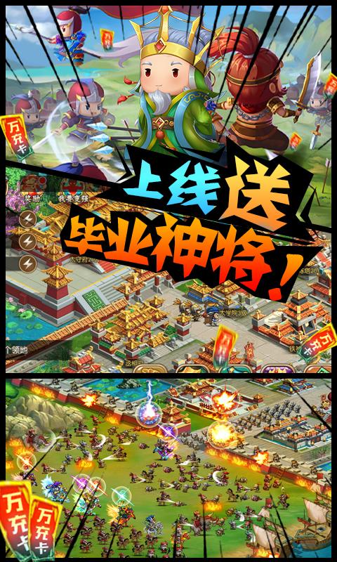 游戏图片 3