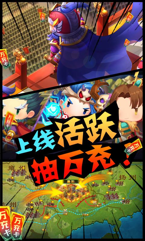 游戏图片 4