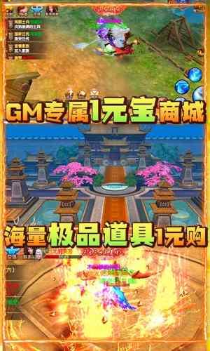 战殇-送GM5000充游戏截图3