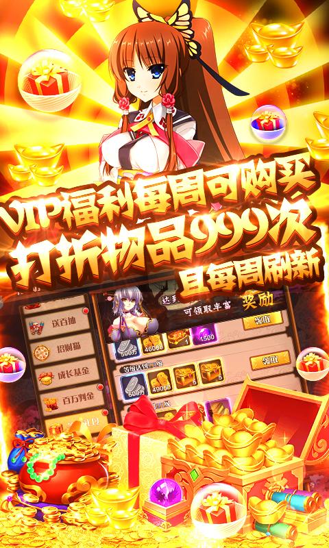 恋三国-无限版图片 4