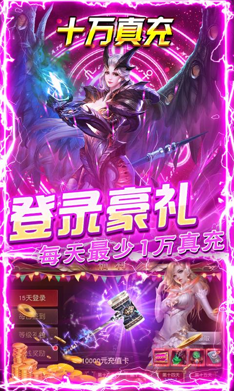 深渊幻影-GM刷充特权图片 3