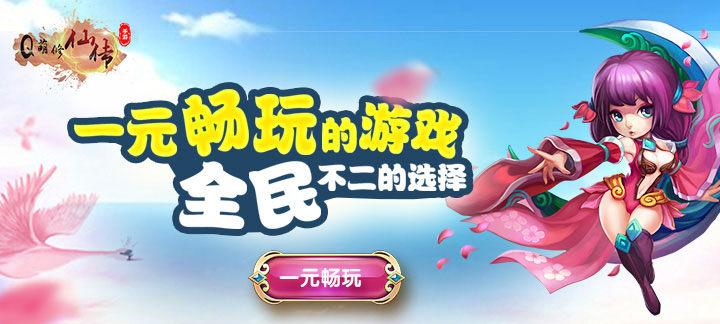 q版萌系卡牌角色扮演手游合集